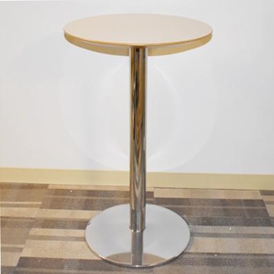 ALLERMUIR BAR-HEIGHT TABLE